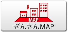 ぎんさんMAP